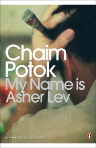 my name is asher lev large by chaim potok-640